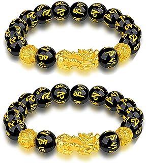 Feng Shui Black Obsidian Wealth Bracelet, 2 Pcs Pi Xiu Bracelet Good Luck Bracelets for Women Men Attract Wealth Money Fen...