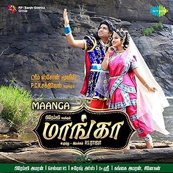 Maanga (Original Motion Picture Soundtrack)