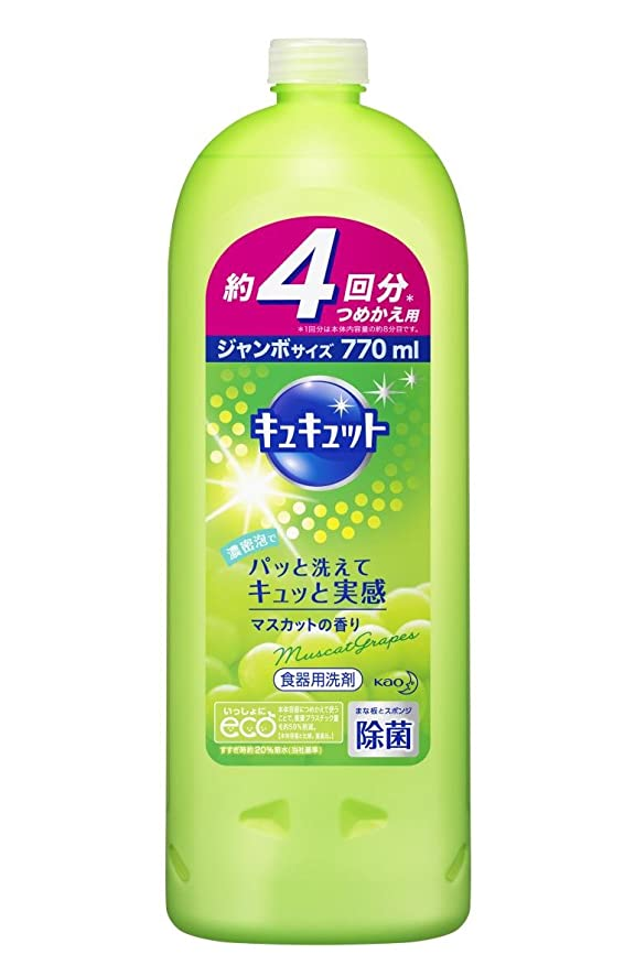快適勇者先生キュキュットマスカットの香り つめかえ用 770ml