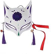 Freebily Japanische Halbes Gesicht Maske Fuchs Fox Gesichtsm
