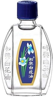 香港 和興白花油 20ml [並行輸入品]
