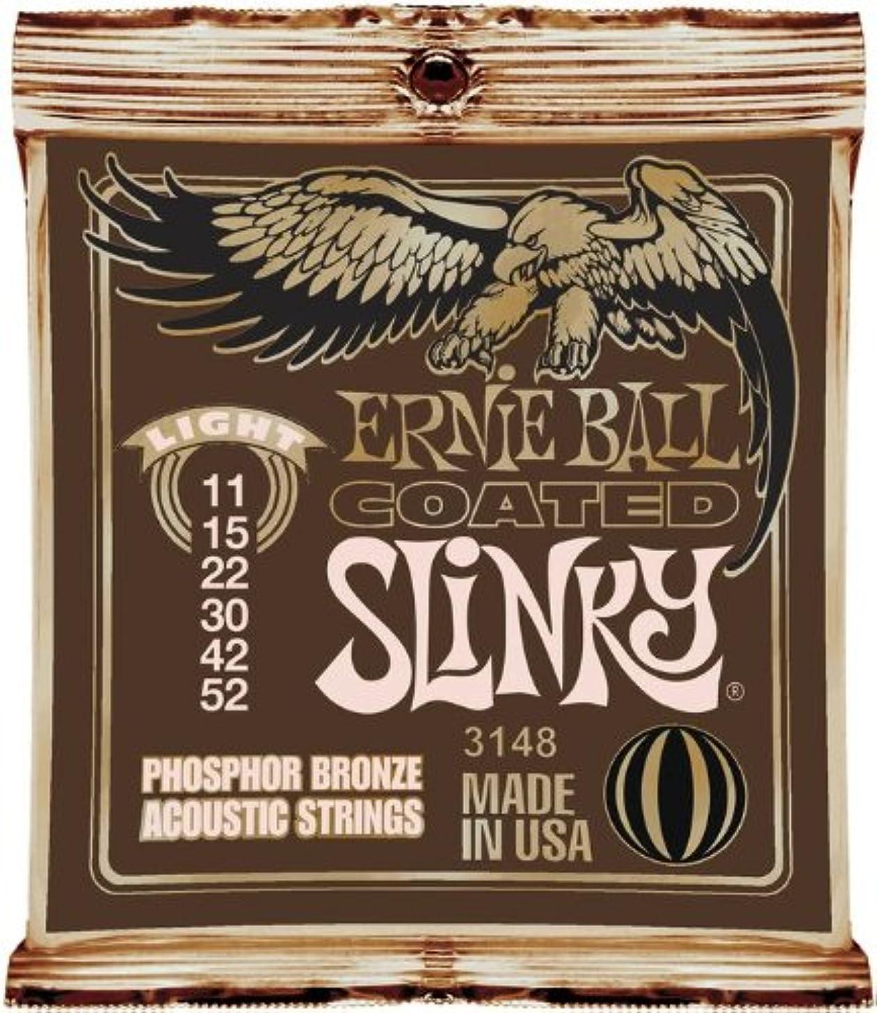 Ernie Ball 3148 Coated Slinky Acoustic Guitar Strings | Light
