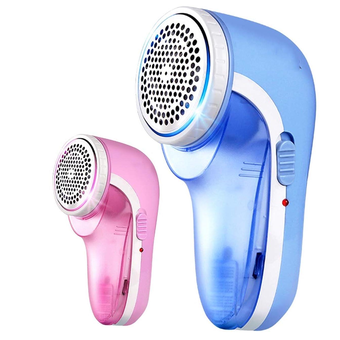 狂人膜スペクトラムXF 脱毛器 ファブリックシェーバー - リントリムーバー衣類シェーバー携帯用リチャージブルボブファブリックシェーバー シェーバー?カッター (色 : 青, サイズ さいず : 4 blade)