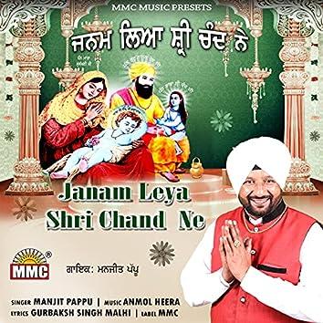 Janam Leya Shri Chand Ne