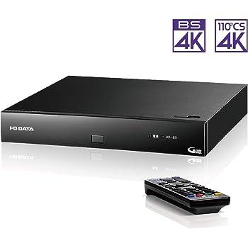 I-O DATA 4Kチューナー BS/CS 外付けHDD録画 リモコン付 土日サポート 1年保証 HVT-4KBC/E