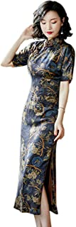 HangErFeng Qipao Short Sleeves of Long Cheongsam Made of Silk with Fragrant Cloud Yarn