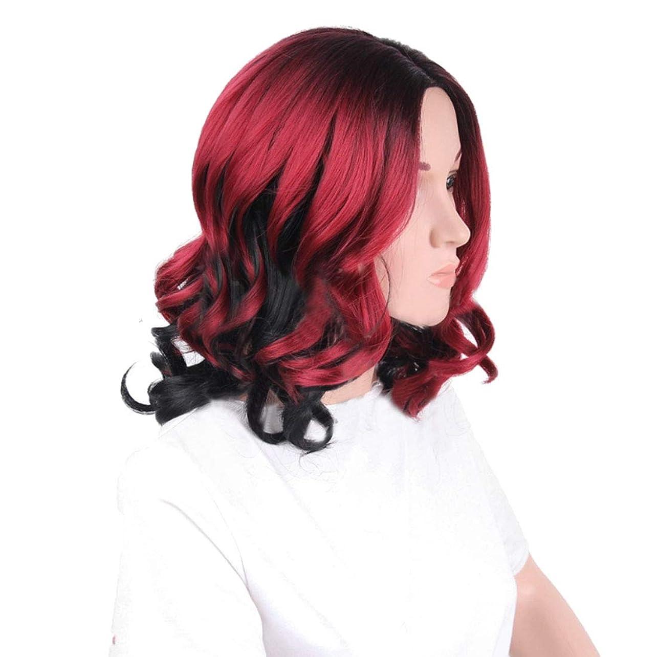懲らしめ間失速BOBIDYEE 女性のためのグラデーションカラーのかつら長い前髪付きの短い巻き毛のかつら耐熱ウィッグ16インチ/ 220g(ブラックグラデーションゴールド、ブラックグラデーションワインレッド)ファッションかつら (色 : Black gradient wine red)