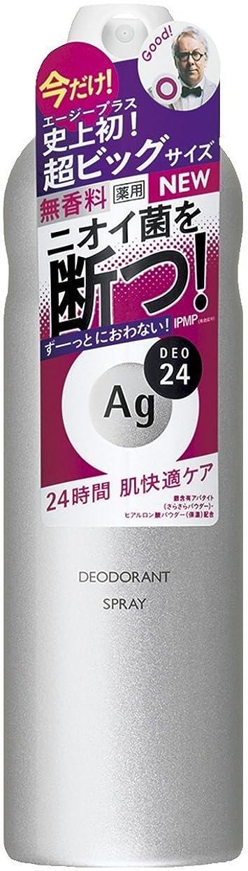 意図するレバーボーナスエージーデオ24 パウダースプレー 無香料 240g (医薬部外品)