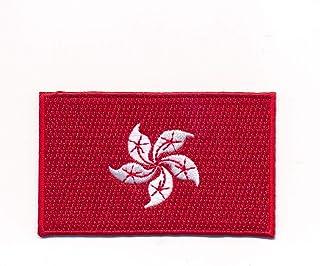 hegibaer 30 x 20 mm Hongkong China Flagge Flag Peking Patch Aufbügler Aufnäher 1159 Mini