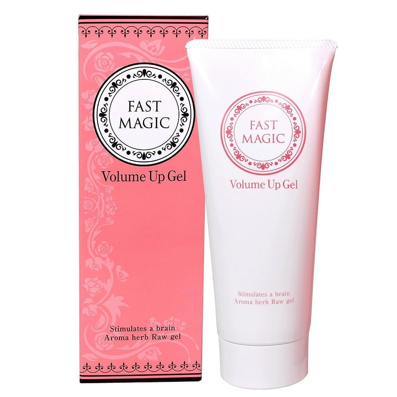 初期のラケットあからさまファストマジックボリュームアップジェル FAST MAGIC Volume Up Gel (マッサージ方法別紙つき)
