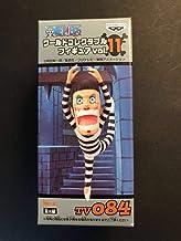 ワンピース ワールドコレクタブルフィギュア vol.11 Mr.2 ボンクレー