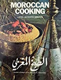 Moroccan Cooking.