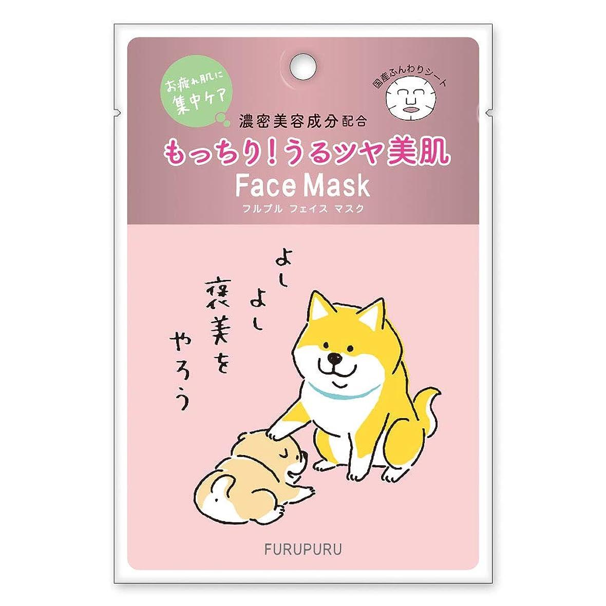 自殺億労苦フルプルフェイスマスク しばんばん 褒美をやろう やさしく香る天然ローズの香り 30g