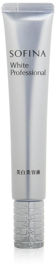 年齢のプリーツソフィーナ ホワイトプロフェッショナル 美白美容液 [医薬部外品]