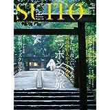 SUITO(新潟粋人) 第3号
