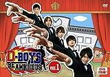 D-BOYS BE AMBITIOUS Vol.1[UMBC-6901][DVD]