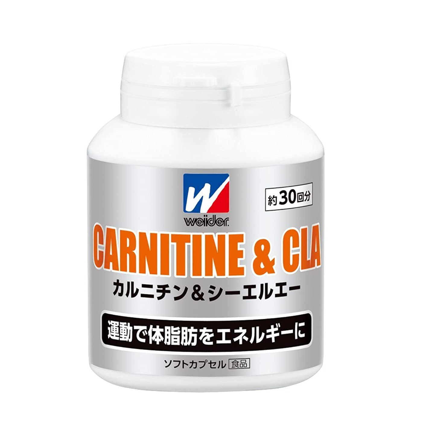 民間出くわすあいまいウイダー カルニチン&CLA 120粒 約30回分