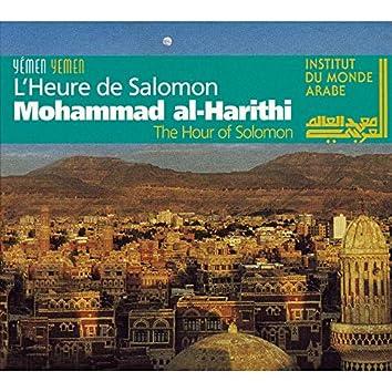 The Hour of Solomon (Yemen)