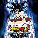 限界突破×サバイバー(DVD付) (特典なし)