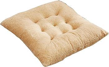 WHOJA Zitkussen Winter Pluche pad Comfortabele en zachte bureaustoel, eetkamerstoel dikker 2 maten met riemen Home Office ...