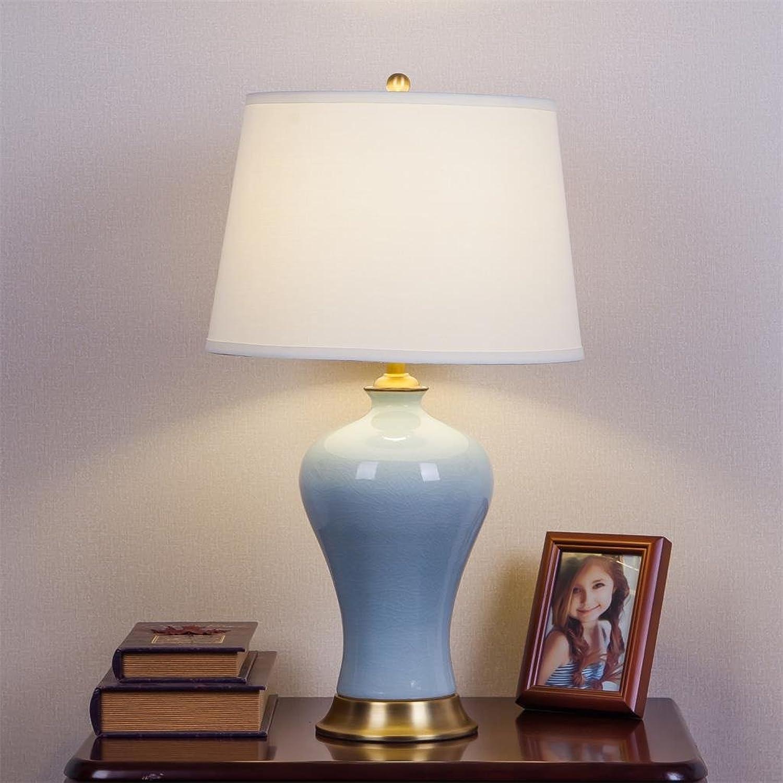 LHP Tischleuchte HIAPENG Moderne einfache europäischen Stil Alle Kupfer dekorativen Keramik Celadon Crackle Nachtlampe Tischlampe für das Wohnzimmer Schlafzimmer Energieeinsparung (Design   Model2) B01N7B8CN5       Stilvoll und lustig