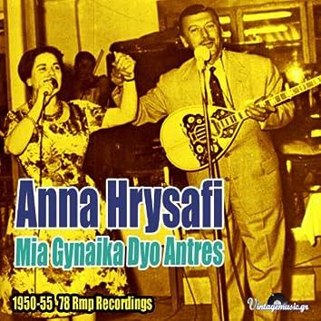 Mia Gynaika Dyo Antres (1950-1955 Rpm Recordings)
