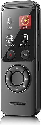 BENJIE 8GB ボイスレコーダー ICレコーダー 録音機 内蔵スピーカー 小型軽量 ノイズキャンセリング技術搭載「大容量&高音質 1年保証&日本語説明書付き」