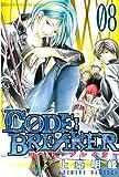 C0DE:BREAKER(8) (週刊少年マガジンコミックス)