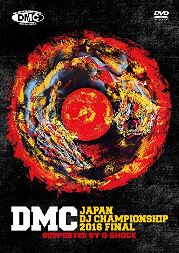 DMC JAPAN DJ CHAMPIONSHIP 2016 FINAL supported by G-SHOCK [DVD]