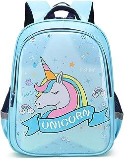 Mochila Unicornio Infantil,JPYH Mochila Niña Mochilas Infantil Unicornio Mochilas Infantiles Mochila Escolar Niña Mochila ...