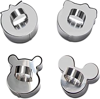 Cake Mousse Mould Cake Baking Cake Decor Mold Ring with Cake Cutter