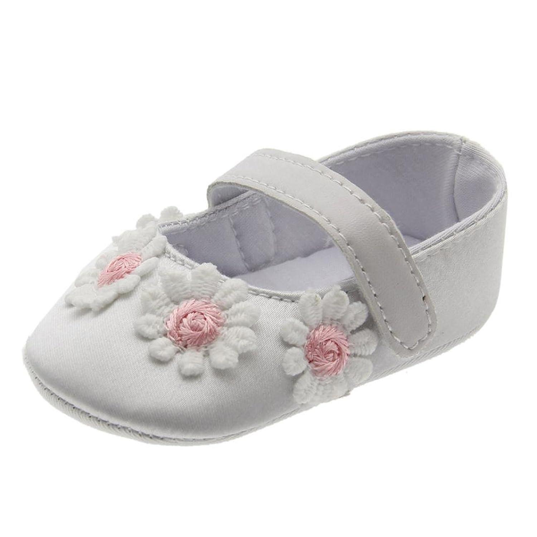 [Mangjiu] ベビーシューズ 女の子 花 滑り止め 超かわいい 室内靴 幼児用靴 学歩靴 妊娠 出産 お祝いギフト
