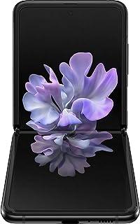 Samsung Galaxy Z Flip SM-700F Akıllı Telefon, 256 GB, Parlak Siyah(Samsung Türkiye Garantili)