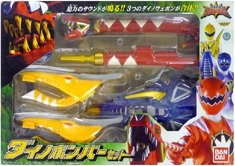 te hará satisfecho Bakuryu Sentai Abaranger dyno bomber bomber bomber set (japan import)  Hay más marcas de productos de alta calidad.