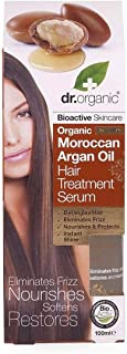 Argan Oil Hair Treatment Serum by Dr.Organic, 100ml