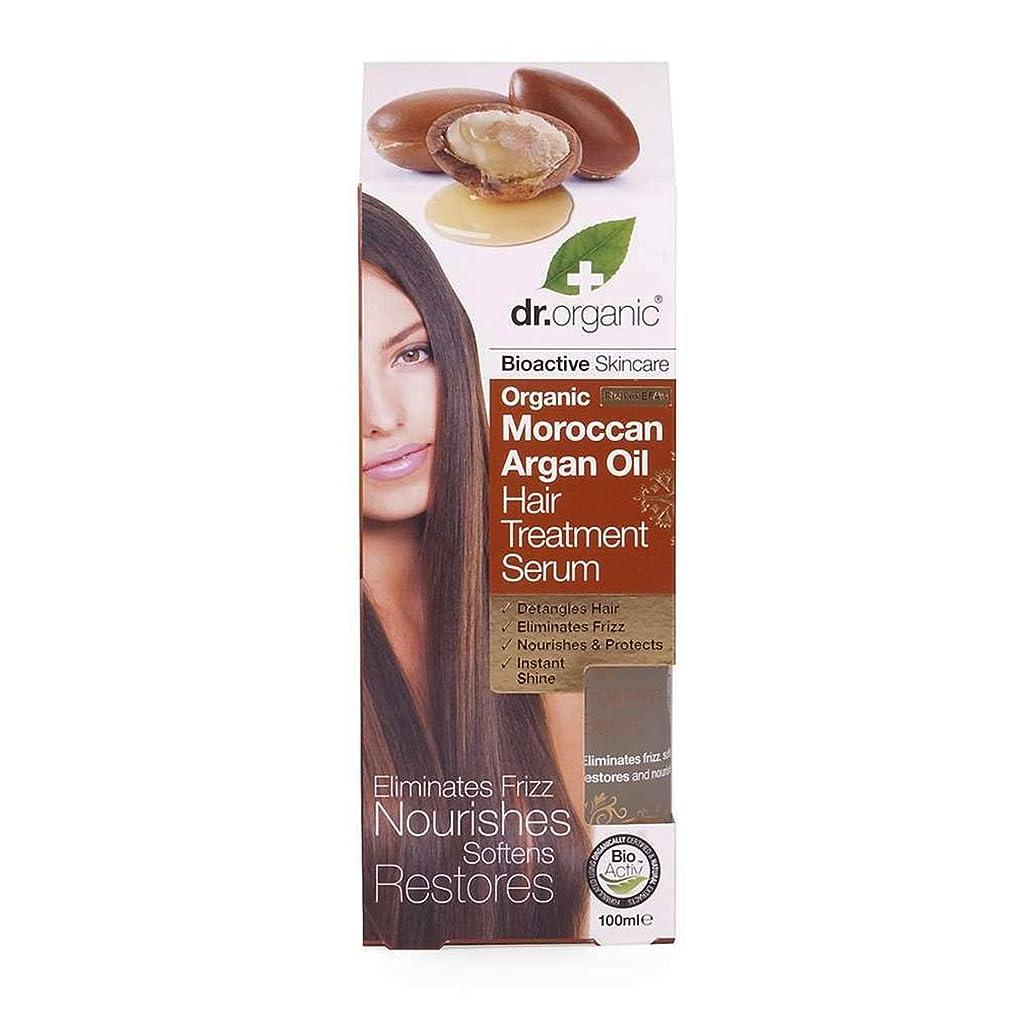 流出前置詞近傍Dr.organic Organic Moroccan Argan Oil Hair Treatment Serum 100ml [並行輸入品]