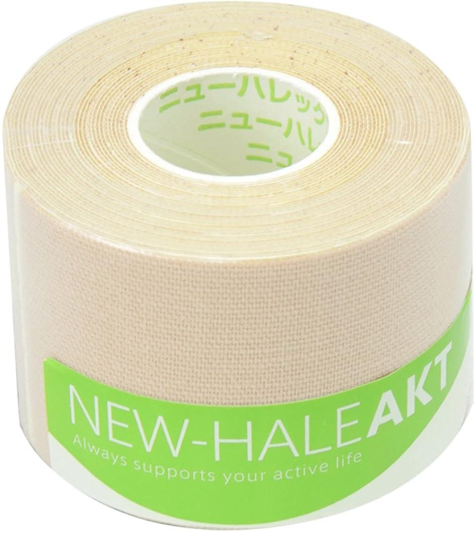 急襲差別ますますNew-HALE(ニューハレ) テーピングテープ ロールタイプ ひじ ひざ 関節 筋肉 サポート AKT