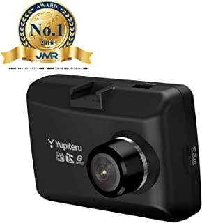 ユピテル ドライブレコーダー SuperNight【夜間特化】シリーズ 200万画素,GPS,HDR,SDフォーマットショートカットキー搭載 SN-ST5000P