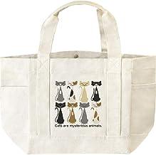 エムワイディエス(MYDS) 猫だくさん(ねこ)/キャンバス4ポケット多機能トートバッグ