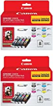 Canon 2 Pack Combo Pack, PGI-220 Black/CLI-221 CMY with PP-201 4x6 Glossy Inkjet Photo Paper, 50 Sheets