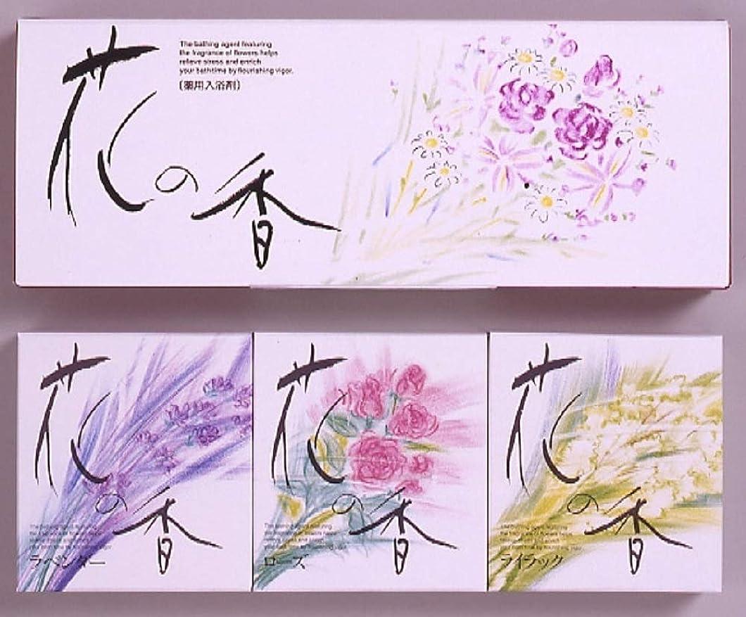 届ける入る手術花の香 NHK-10 [医薬部外品]