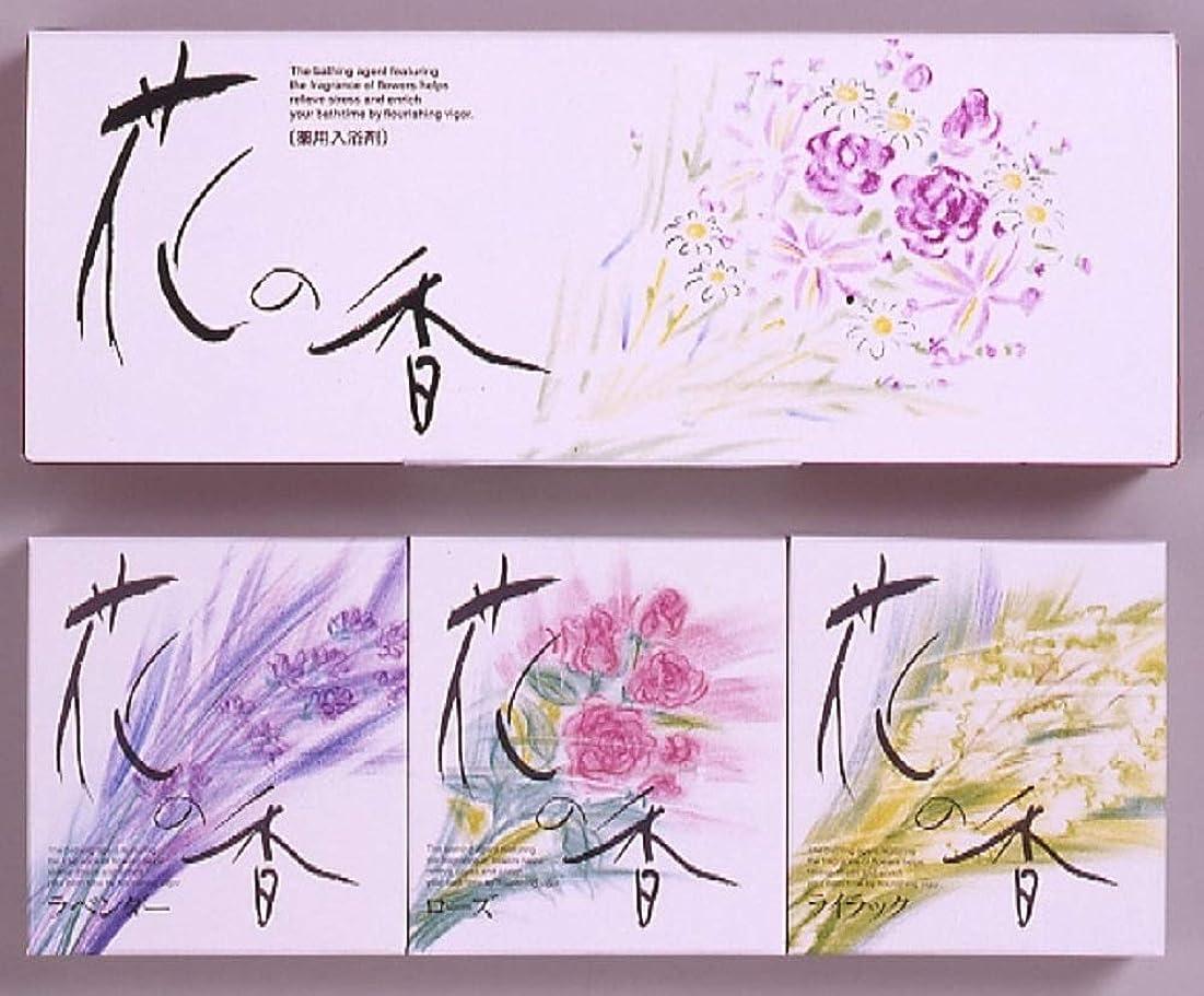 好み他のバンドで忙しい花の香 NHK-10 [医薬部外品]