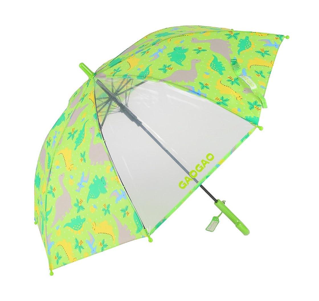 アテイン KIDS用透明窓付ジャンプ傘 グラスファイバー骨使用 親骨50cm きょうりゅう 名札付 黄緑 1258