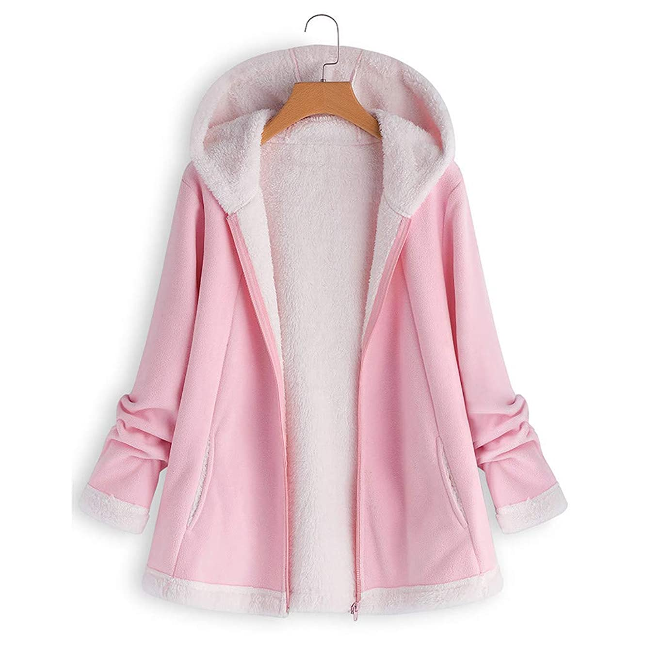 ANJUNIE Jacket Women's Curved Hem Longline Faux Fur Sherpa Fleece Hoodie Coat