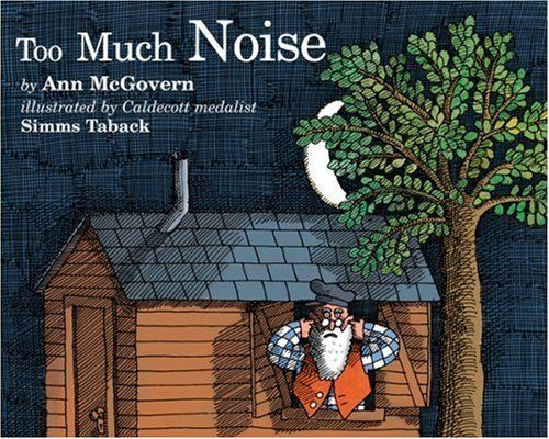 (Too Much Noise) By McGovern, Ann (Author) Paperback on (04 , 1992)