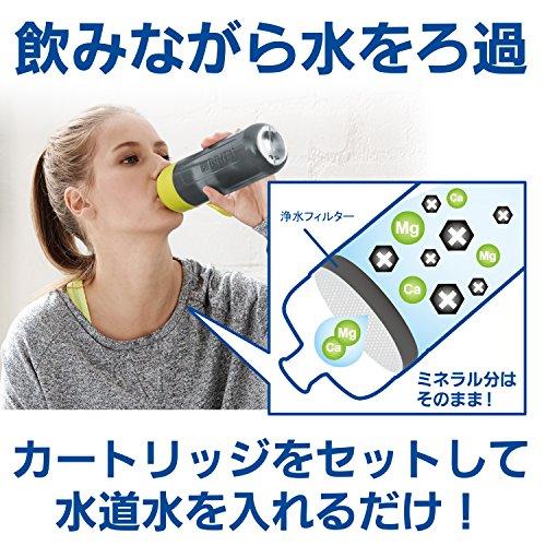 ブリタ水筒直飲み600ml携帯用浄水器ボトルカートリッジ1個付きフィル&ゴーアクティブライム【日本仕様・日本正規品】