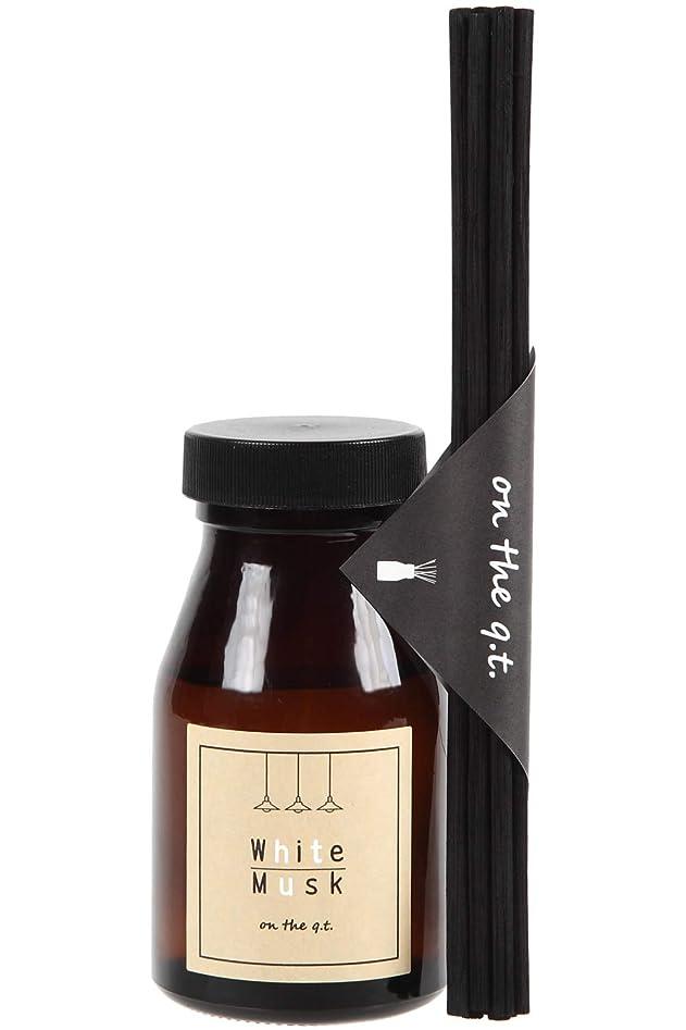 オフセット分類する文字通りオンザキューティ ホワイトムスク リードディフューザー 芳香剤 ルームフレグランス 140ml