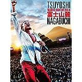 富士山麓 ALL NIGHT LIVE 2015[Blu-ray]