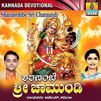 Sharanembe Sri Chamundi