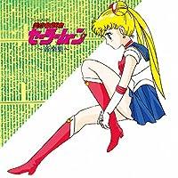 ANIMEX1200シリーズ [185] 美少女戦士セーラームーン 音楽集